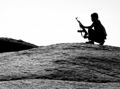 Eritrea – Guerra BN